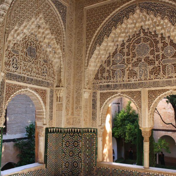 Casa Torre Alhambra Palace