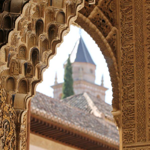 Casa Torre Alhambra